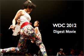 WDC 2012 Digest Movie