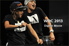 WDC 2013 Digest Movie