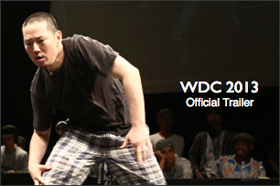 WDC 2013 Official Trailer