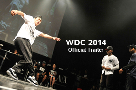 WDC 2014 Official Trailer