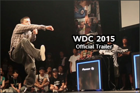 WDC 2015 Official Trailer