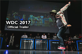 WDC 2016 Official Trailer
