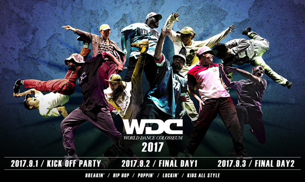 WDC 2017 All DATES!!