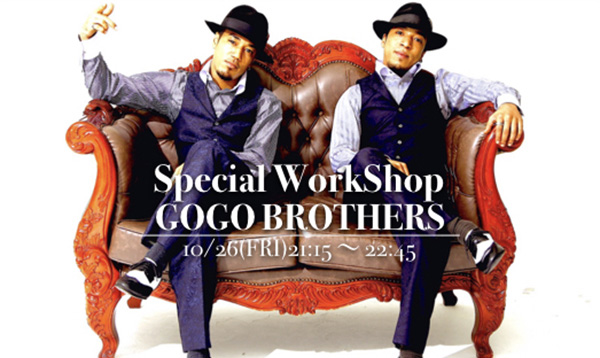 GOGO BROTHERS SPECIAL WORKSHOP